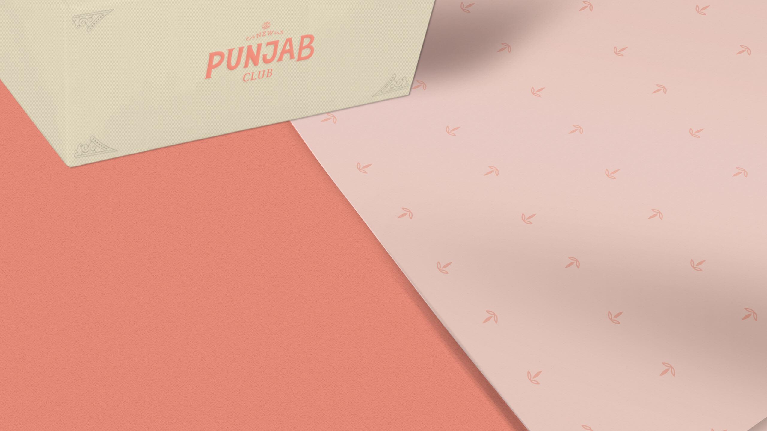 Punjab Portfolio Wrapping Paper