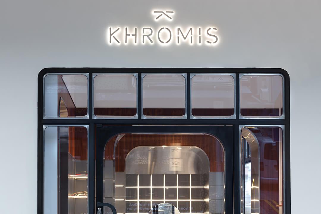 Khromis-web-011
