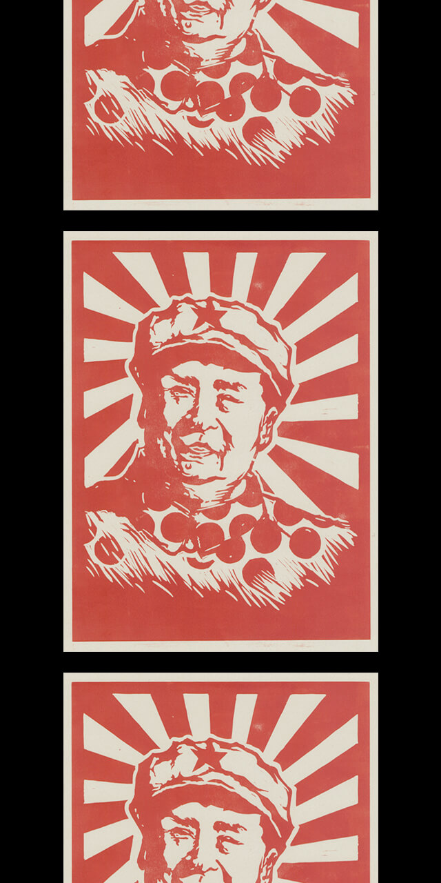 Mao Says Relax
